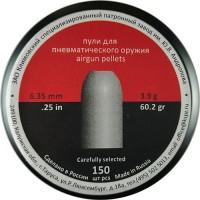 Пули Егерь 3,9 г 6,35 мм (КСПЗ)