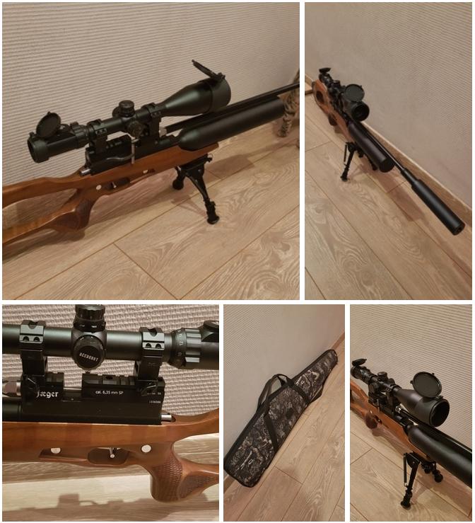 винтовка для охоты Jäger