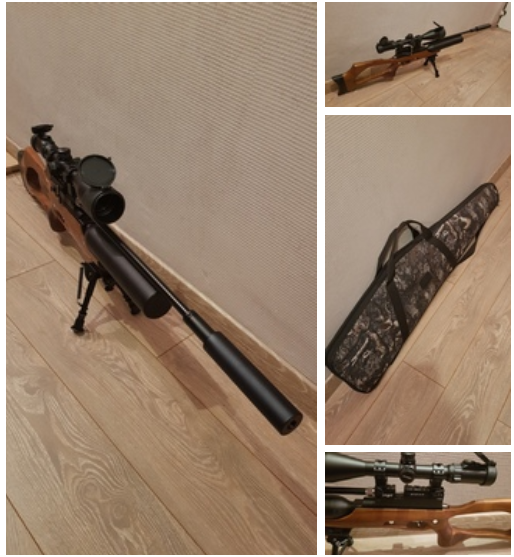 pcp винтовка Jäger